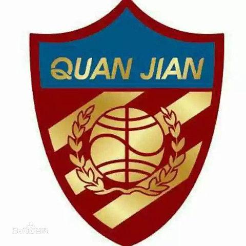 TianjinQuanjianFC.jpg