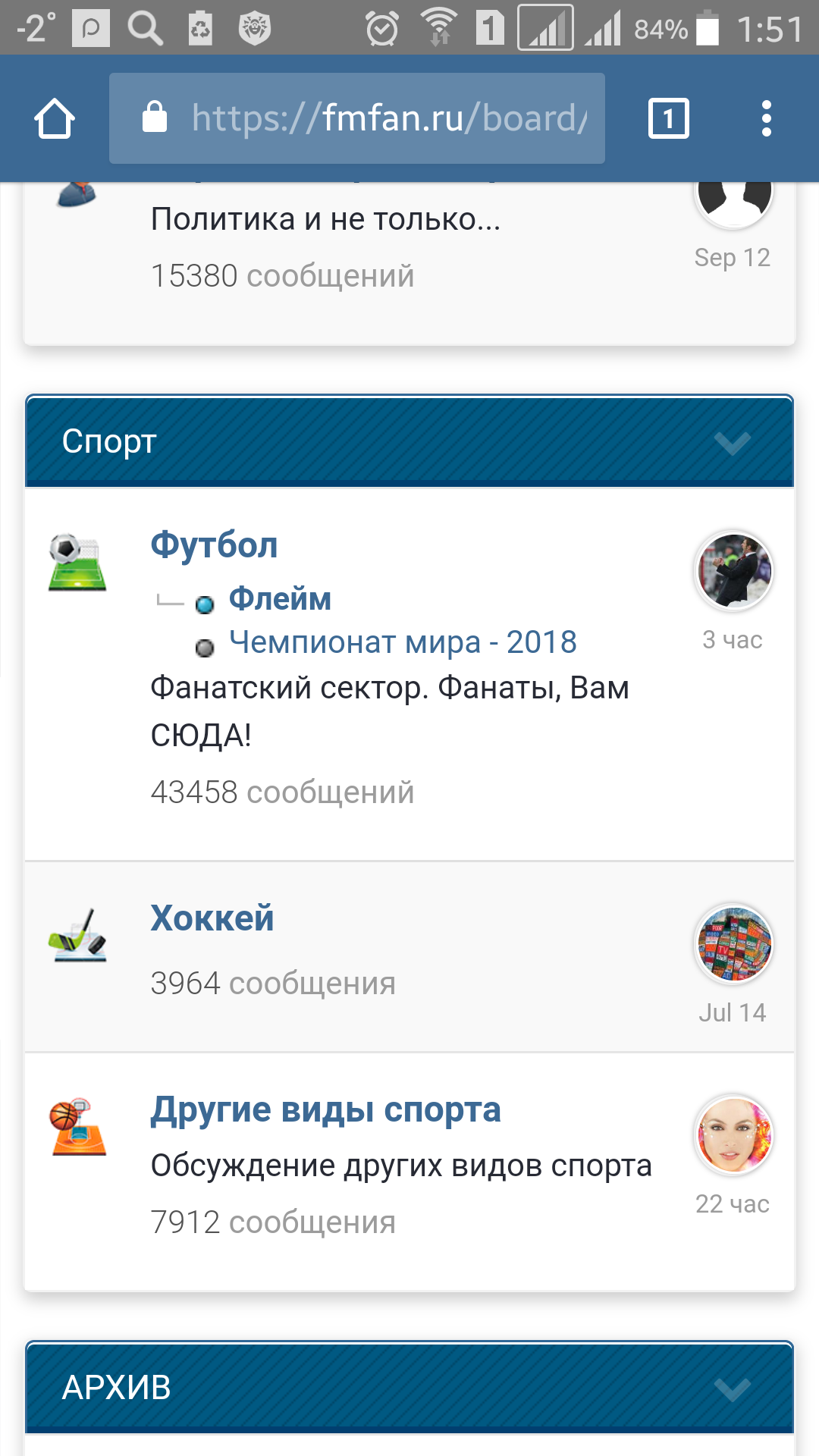 Screenshot_2017-09-29-01-51-02.png