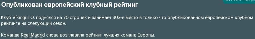 5b77098fbb075_klubni_reiting.png.33bc82e3220d40c95b5fee48ae012a69.png