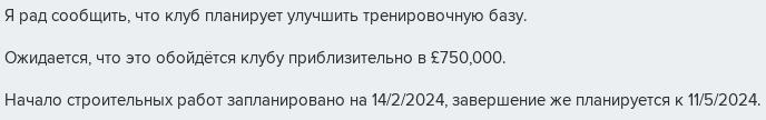 baza_2.png.88fe3d368d1b4f814573ec2bf701dee3.png