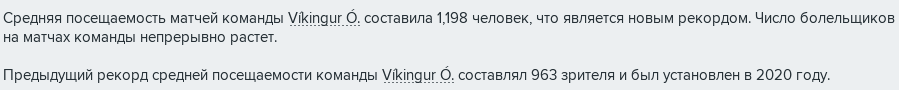 rekord_poseshaemosti.png.2f103439bd12adc6db4630f7289442ef.png