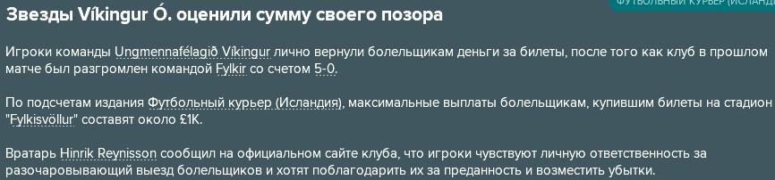 vozmestili_bilety.png.6fdbdb956d1da424c8d14036ebbbbdfc.png