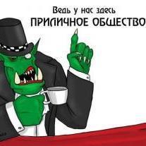 Злостный_Критик
