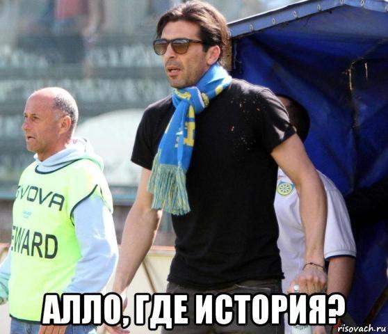 risovach_ru.jpg.6738331d2b172e8d2b7e99c6375dde9a.jpg