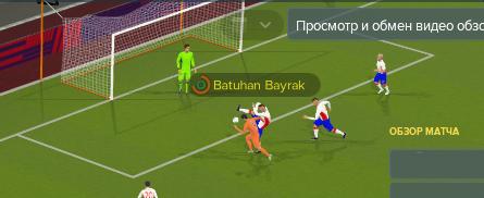 9_Gollandiya_-_Rossiya__Match_Pole.png.5fb9321c4beb5db1a8133d0cc5d71caf.png