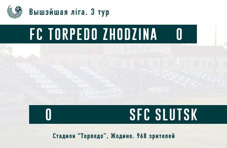 3_Torpedo_ZHodino_-_tablo.jpg.b25906467a52855a4ac16be513d1725a.jpg