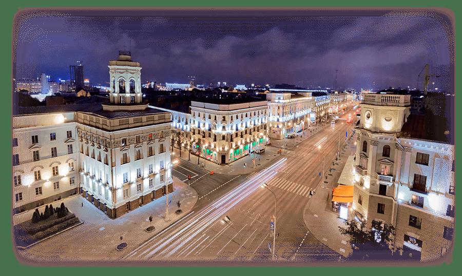 Minsk-prospekt-png.png.8e6daaca02d867af2ed1f1f810b09998.png