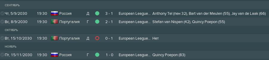 euro-liga.png