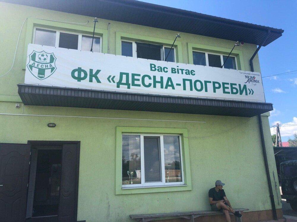 Dobro_pozhalovat.thumb.jpg.46641c9d261a8a5490e7bc60821b43f0.jpg