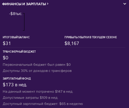 Screenshot_2.png.d4ca5f813b7f0c7d450acc56e75ad0d0.png
