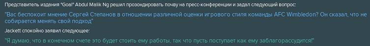 intervyu_trenera_portsmuta.png.833765e408915b4eb91ed98cda7a9183.png