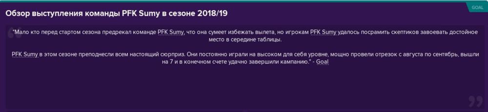 Novosti.thumb.png.2dc09c2089c5c34220f362c00be6ea52.png