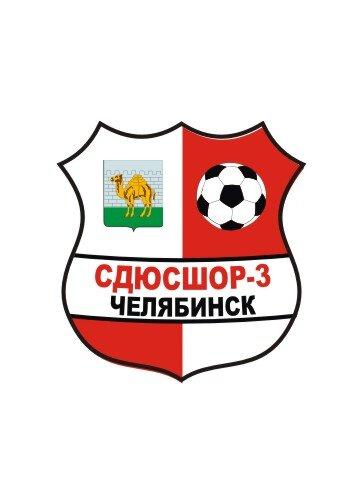 sdiusshor-3-cheliabinsk.jpg.20022b4094263378d3003d746b0fe82e.jpg