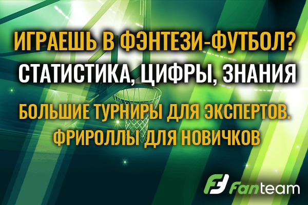 581170_Lobby-Banners-NBA-600x400_2_010920.png.ad72db4b74229f11c3ec2febe92d3a94.png