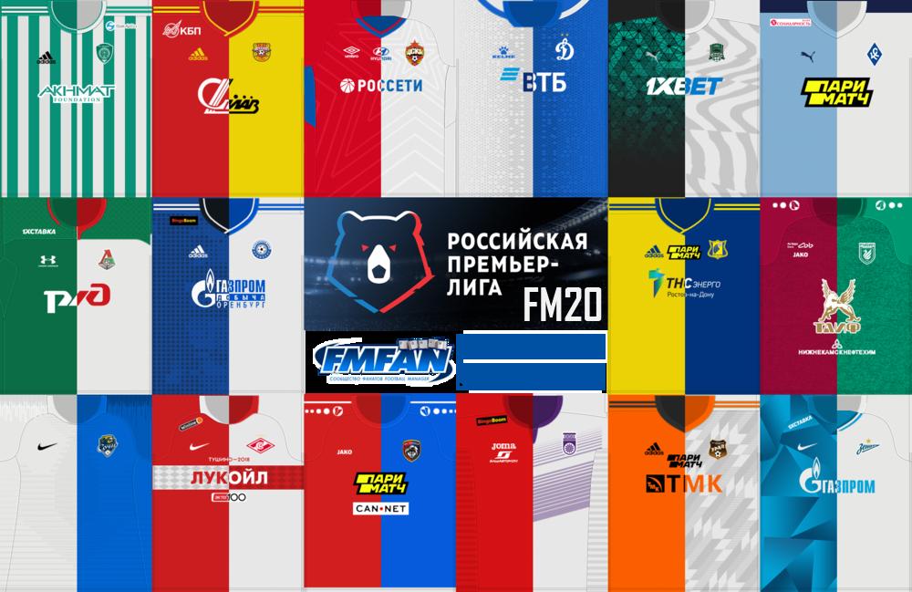 RPL 3D Kits for FM2020