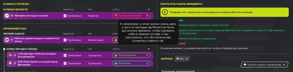 Razvitie_moloezhi.thumb.png.ceb024a8c5c2dbd4bcef8ae99e7b5e74.png