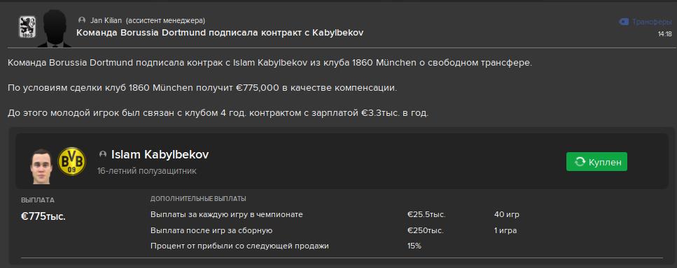 Snimok_ekrana_2020-05-27_v_21_39_37.png.a8a53f049773f8c9f8b7a5ad9e1cbe9a.png