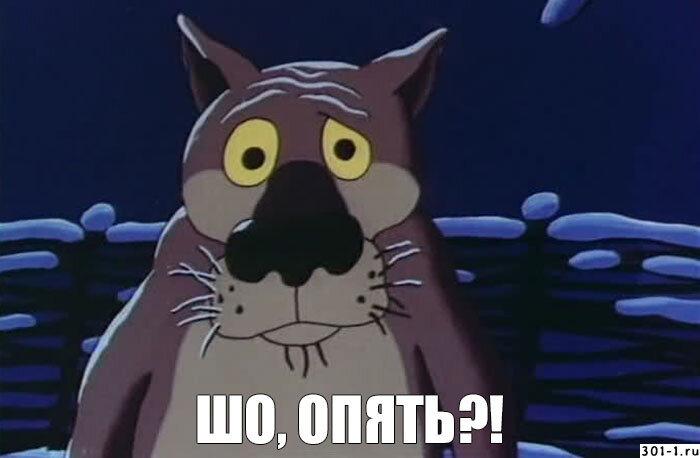 mem-sho-opyat_vxC7ddvfQN.jpeg.5d2185a398e23ab1c1ff912795ddae9c.jpeg