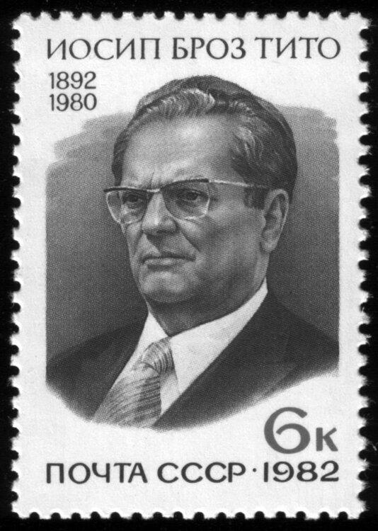 USSR_stamp_I.B.Tito_1982_6k.thumb.jpg.977b8c01fe97ecb642c2c5663f14ca21.jpg