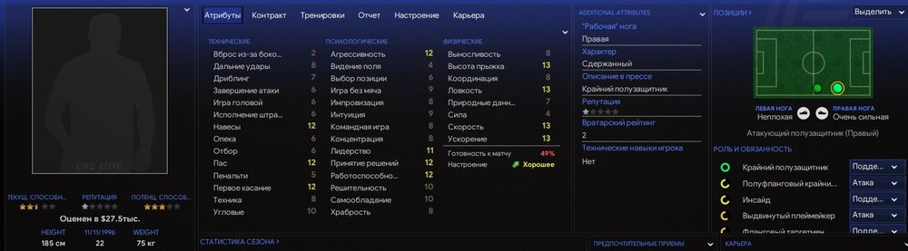 Vasovich.thumb.jpg.8a730d2224f52b2c9c7b7e4bcc20b379.jpg