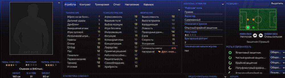 ZHelko_Tomasevich.thumb.jpg.78f752aba231e1cebd12335473067dc7.jpg