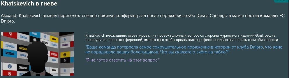 Khatskevich.jpg.631024a394fc5dbd19166db78e90508d.jpg