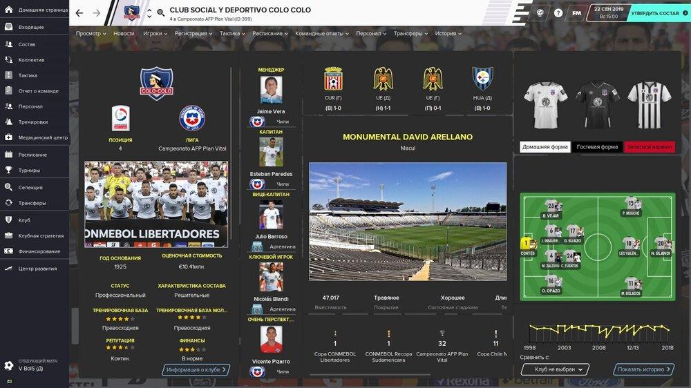 Club_Social_y_Deportivo_Colo_Colo.thumb.jpg.b44e47cf8d8a7aab5814d41068e2b866.jpg