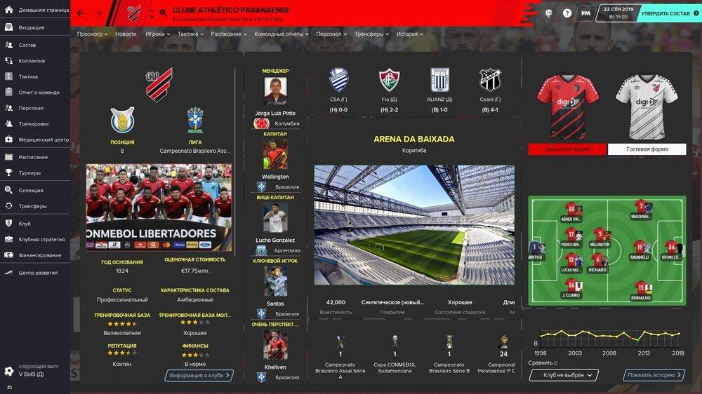 Clube_Athletico_Paranaense.thumb.jpg.27ab7152b1c8b829639762d796d29e26.jpg