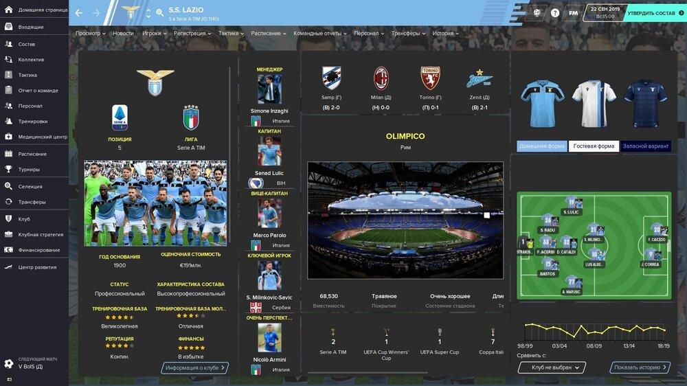 S.S._Lazio.thumb.jpg.da822061bf4f4e49372ee56a497f6f30.jpg