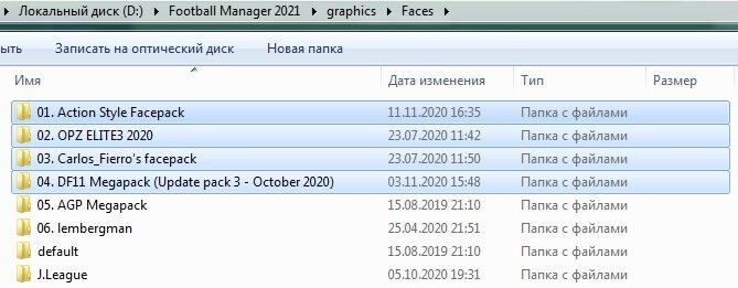 77.jpg.3d440139cc2af15a8253369741ca98ed.jpg