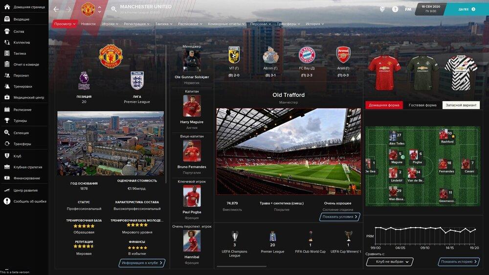 Manchester_United.thumb.jpg.2ec89b94d658be11cfd98346879d68b7.jpg