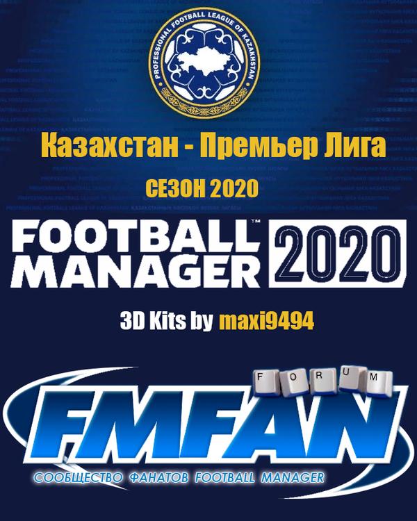 Kazakhstan-PremierLeague2020_3D_preview.png
