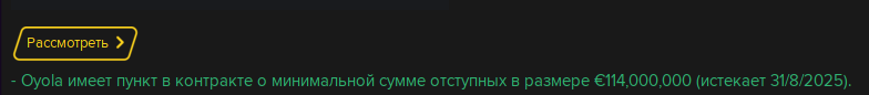 Snimok_ekrana_(1524).png.22564fb2ff29c669be50fc48f69dc74c.png