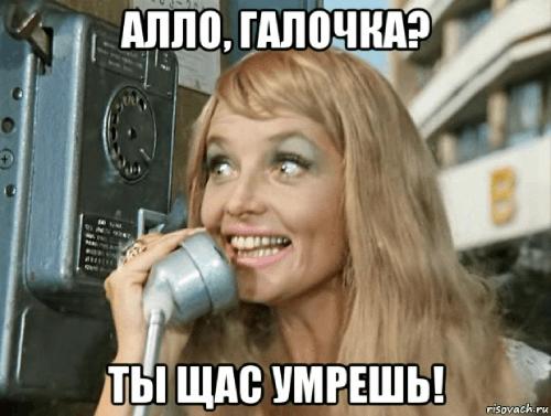 Novyiy_proekt.png.cf7abeca7b830dc6e33129477c165f5b.png
