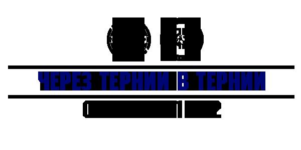 Sezonyi_21-22.png.ffdb9063a6a3e66ecf81580a025887df.png