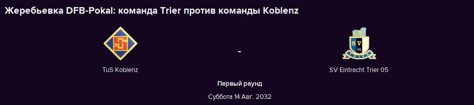 koblenz.png.3b97a358d64e2e038e5cf338cc18d0ea.png