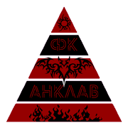 anklav_3.0.thumb.png.54266a52e73df86de6abf128c8734028.png.f6555fef2f0f8165e0a146bc831ded45.png