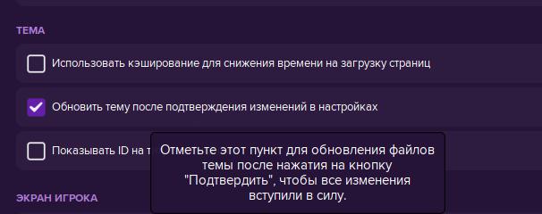 Snimok_ekrana_(2563).png.e472661280560dc854979e2f9d57e519.png