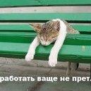 4eSTeR64RUS