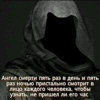assassin 123