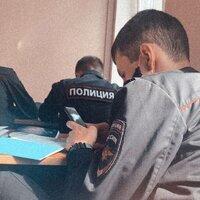 A3D_rus
